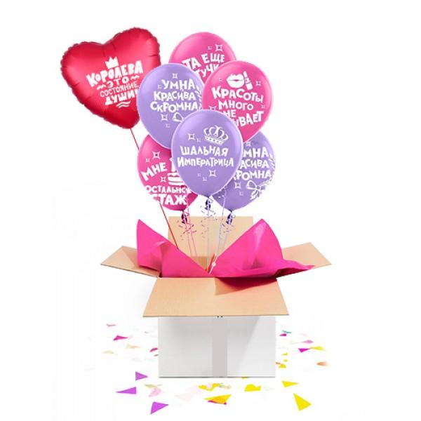 """Коробка сюрприз с воздушными шарами """" Королева"""""""