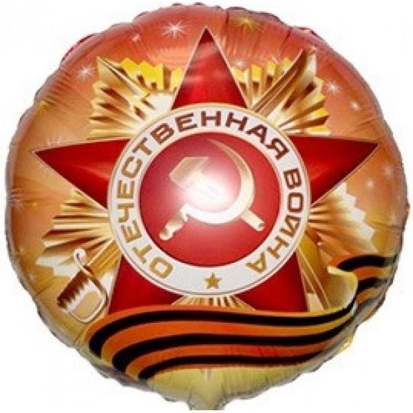 Воздушный фольгированный шар 9 Мая Победа