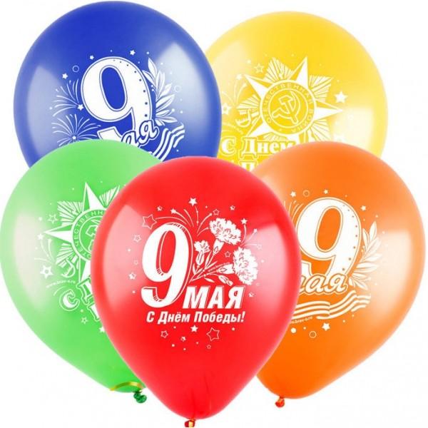 Воздушные шарики 9 Мая Ассорти