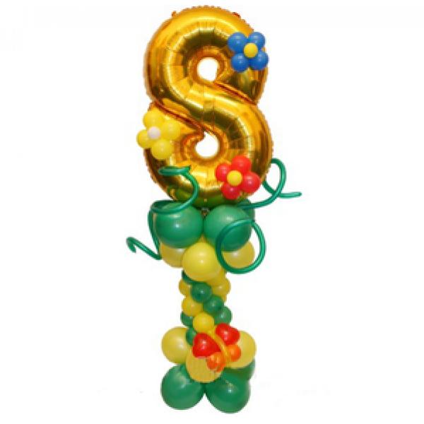 Цифра 8(золотая) фольгированная на стойке