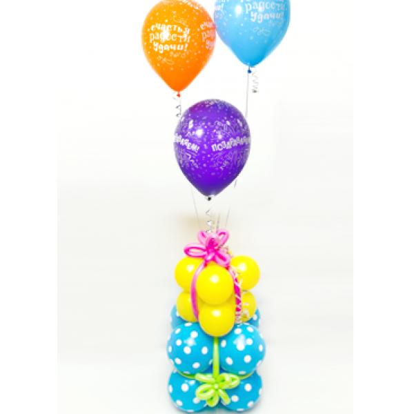 Фигура из воздушных шариков Подарок
