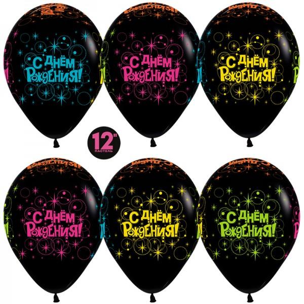 Воздушные шарики С Днем Рождения (черные)