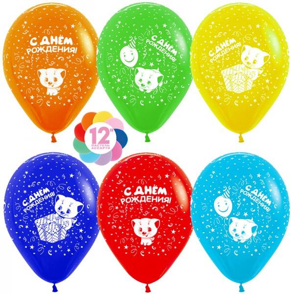 Воздушные шарики С Днем Рождения (котята)
