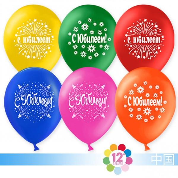 Воздушные шарики С Днем Рождения (юбилей)