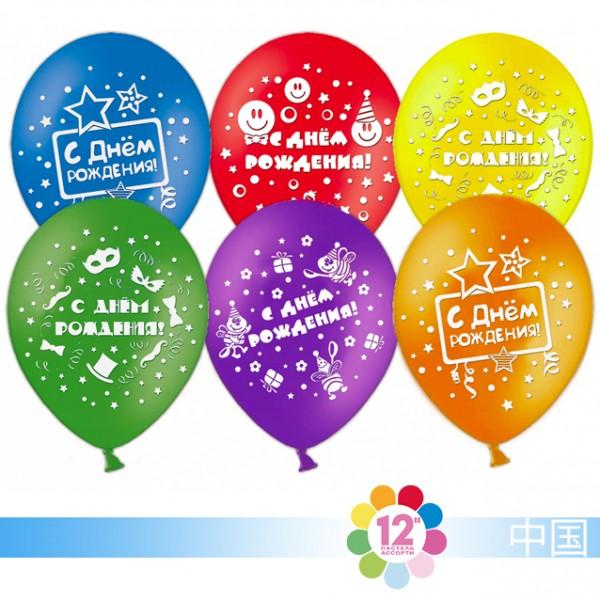 Воздушные шарики С Днем Рождения (торты)