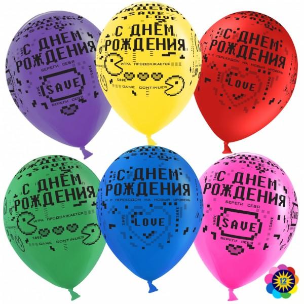 Воздушные шарики С Днем Рождения (пиксели)