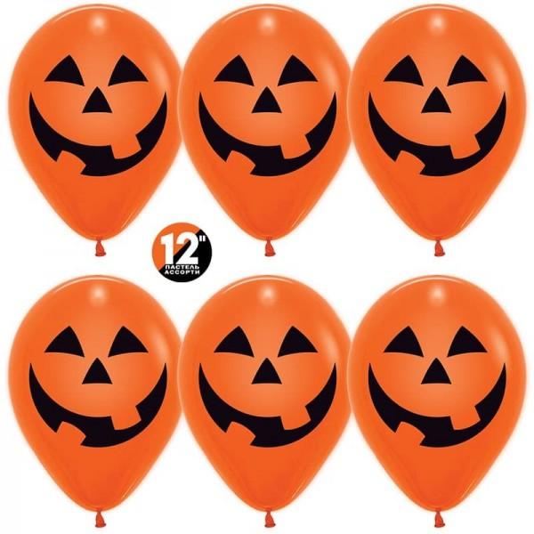 Воздушные шарики Тыква на Хэллоуин, Оранжевый (12''/30 см)