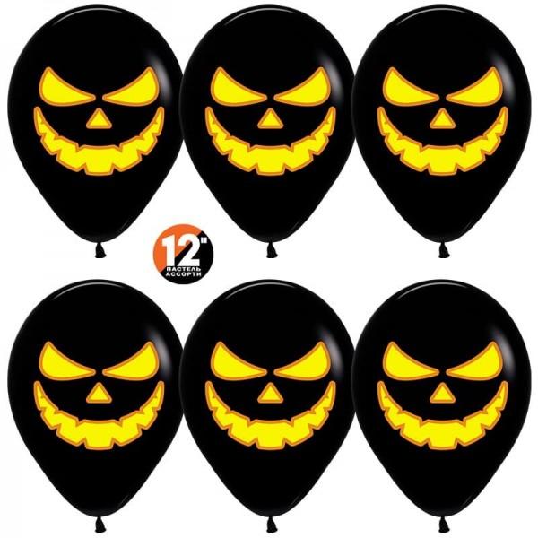 Воздушные шарики  Тыква на Хэллоуин, Черный пастель (12''/30 см)