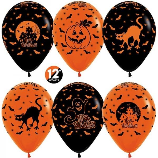 Воздушные шарики  Хэллоуин, Оранжевый/Черный (12''/30 см)