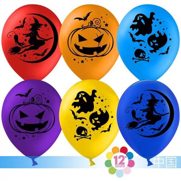 Воздушные шарики Хэллоуин, Ассорти, (12''/30 см)