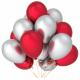 Облако из воздушных шариков Два цвета.Хром