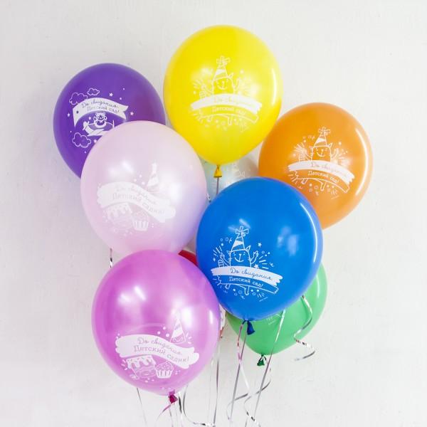 Облако из воздушных шариков Лучший выпуск ( 12/30 см )