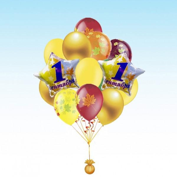 Букет из воздушных шариков 1 Сентября! Звезды!
