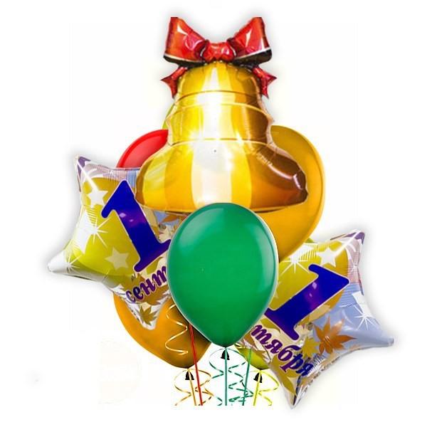 Букет из воздушных шариков 1 Сентября со звоночком!