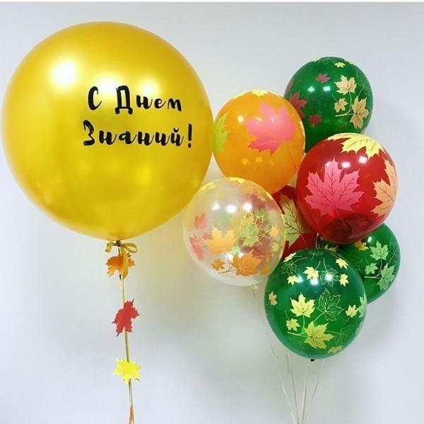 Букет из воздушных шариков Гигант в листьях!
