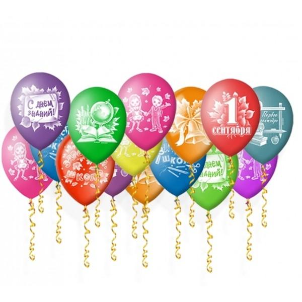 Воздушные шарики 1 Сентября