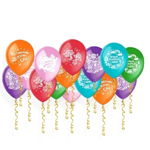 Воздушные шарики До свидания детский сад!