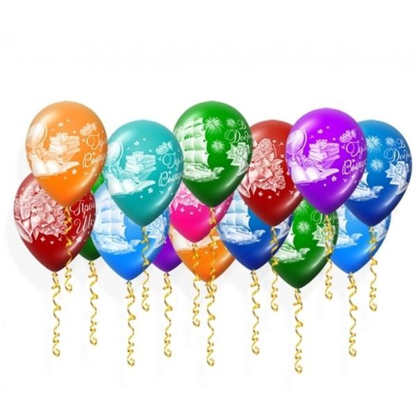 Воздушные шарики В добрый путь!