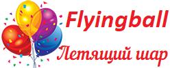 Flyingball.ru - воздушные шарики